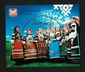 Estonia 2013 Cultural Heritage Year odd shape round stamp Miniature sheet