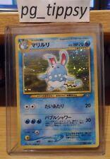 Water Neo Genesis Pokémon Individual Cards in Japanese