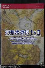 JAPAN Genso Suikoden I&II OFFICIAL GUIDE Complete Edition OOP