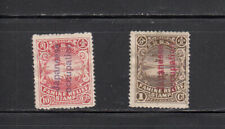 China Famine Relief Stamps Overprinted Japanese Occupation