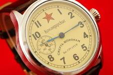 Vintage Russian USSR WAR2 WW2 MILITARY style watch SPY DEATH Commanders