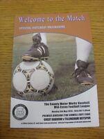 05/05/2014 Mid-Essex League Premier Division Cup Final: Great Baddow v Tillingha