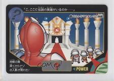 1993 Bandai Ultraman Ultra #56 Gaming Card 0f8