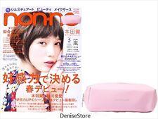 JILL STUART Pink Sweet Beauty Makeup Pen Case Cosmetic Bag Pouch (Original Pack)