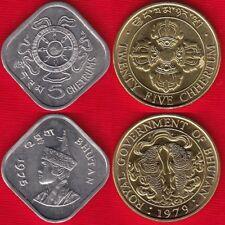 Bhutan set of 2 coins: 5 - 25 chetrums 1975-1979 UNC