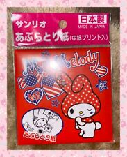 New!! Daiso × SANRIO My Melody Kawaii Oil Blotting Paper 50 Sheets Made in Japan