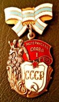 RUSSIAN SOVIET Order of Maternal Glory Medal 1st Class - GENUINE + RARE