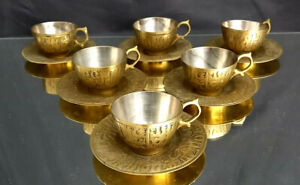 Brass 6 Cups & Saucers Tin Lined Patterned Middle Eastern or Indian drinks Set