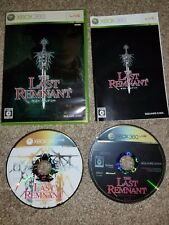 The Last Remnant Japanese Import Complete Xbox 360 NTSC-J US SELLER