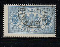 Sweden Sc O18 1881 12 ore blue  Official stamp used Free Shipping