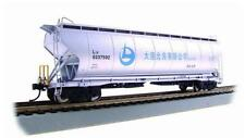 Bachmann China Railway L18 Cylindrical Hopper Freight Car -- HO scale
