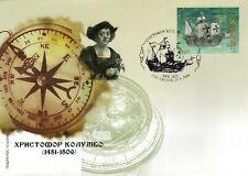 Rep. of North Macedonia/2006/FDC/Science/Christopher Columbus Italian explorer