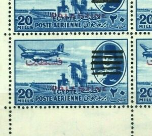 EGYPT Air PALESTINE *Double Bars* Overprint 20m (1953) BLOCK Mint MM/MNH SS541