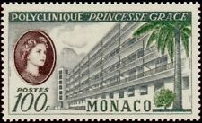 "MONACO STAMP TIMBRE 513 "" POLYCLINIQUE PRINCESSE GRACE 100 F "" NEUF x TB"