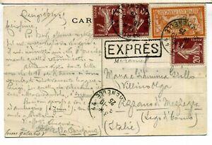 FRANCE 1925 EXPRESS POSTCARD TO COMO ITALIA 4 STAMPS