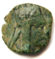 ARMENIA/TIGRANES II (95-56 B.C.),Armenian Tiara,Artaxiad Kingdom,Heracles Type,V