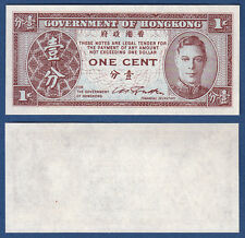 Hong Kong/Hong Kong 1 cent (1945) p.321 UNC