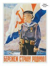 "Soviet Russian Cold War Propaganda Poster Print GUARDING THE HOMELAND 18x24"""