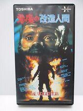 THE VINDICATOR - Japanese original Vintage VHS RARE