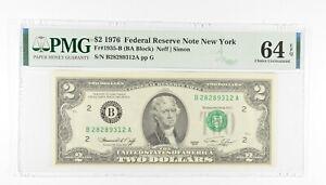 PMG Grade 64 EPQ $2 1976 FR1935-B Bicentennial Note Consec Run (see lots) *233