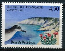 STAMP / TIMBRE FRANCE NEUF N° 3057 ** FAUNE / TETE DE PUFFIN