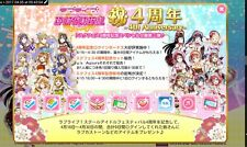Love Live! School Idol Festival JP 50 gem starter account 4th anniversary!