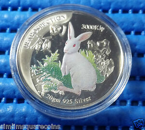 1999 Laos 3,000 KIP Lunar Year of the Rabbit Silver Proof Coin