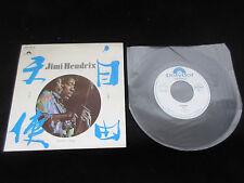 Jimi Hendrix Freedom / Angel Japan Promo White Label Vinyl 7 inch Single in 1971