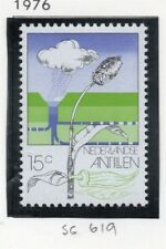 Dutch Antillen 1976 Early Issue Fine Mint Hinged 15c. 167847