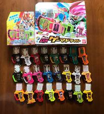 Kamen Rider Ex-Aid DX Gamer Driver, Hyper Muteki, Maximum Mighty X, SG Gashats.