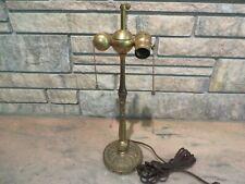 Antique Tiffany Studios Gilt Bronze Lamp Base #640