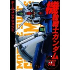 Gundam The One Year War Gaiden 1 data collection book #3