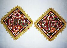 Vintage Shubh Labh Tenture Murale Broderie Aiguille Travail Rabari Collection