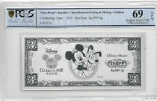 "2015 CHINA Test Note Ag999 3g PCGS69 OPQ  SUPERB GEM UNC""Disney Celebrating Time"