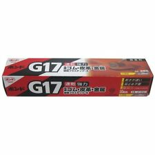 KONISHI > Japan Glue Adhesive 20ml > G17 Super Glue  for Leather / Shoes / Bag