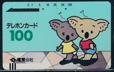 Télécarte ancienne du japon ref T51