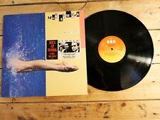 MEN AT WORK TWO HEARTS LP 33T VINYLE EX COVER EX ORIGINAL 1985