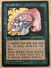 Llanowar Elves Korean FBB 4th Edition mtg NM