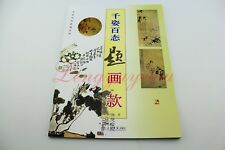 How To Sign Poetry Word On Chinese Painting Calligraphy Seal Signature Book