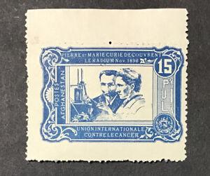 Afghanistan 1938 Sc#RA2 Postal Tax Stamp VF Mint No Gum     (ED)