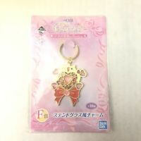 Sailormoon Ichiban Kuji Stained Glass Charm Key chain Prize F Brand New Japan