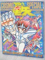 SAINT SEIYA CROSS TAIZEN Chronicle Art Photo 2008 Fan Book