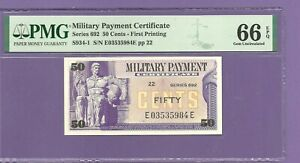 MPC 692 Fifty Cent PMG Gem 66 EPQ