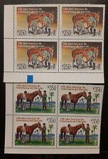 Stamp Blocks Chile 1998 100th anniversary military veterinary service #1896-7