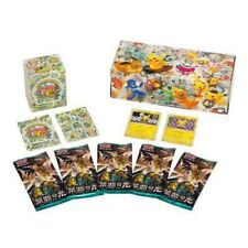Free Tracking Pokemon Center Japanese Sun&Moon Special Box Tokyo DX 208/209/SM-P
