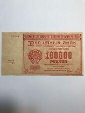 RSFSR (Russia) 100000 Rubles 1921 UNC-BU,Crisp Note.Very Rare!!!!
