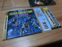 Elevator Action 2 Returns w/spine Sega Saturn from JP EXC SS Free Ship