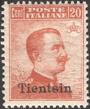 CHINA, 1917-18. Italy Offices Tientsin 9, Mint
