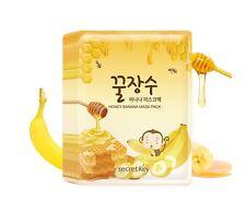 [Secret Key]Honey Banana Mask Pack 25g x 2ea Moisturizing Propolis Made in Korea