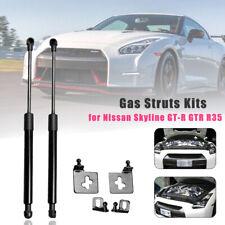 2x Gas Spring Struts Prop Lift Hood Shock Damper For Nissan Skyline GT-R GTR R35